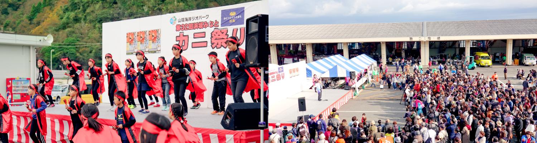 浜坂みなとカニ祭り公式サイト